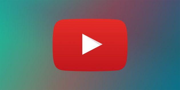 5 сервисов, которые делают YouTube удобнее и проще