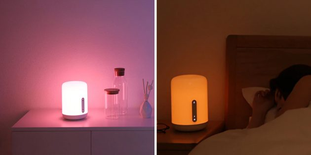 Светильник Xiaomi Bedside Lamp 2