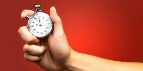 3 способа выяснить, когда вы наиболее продуктивны