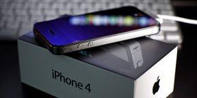 iPhone 2020 года получат совершено новый дизайн в стиле iPhone 4