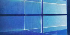 Windows 10 теперь можно восстановить прямо из облака