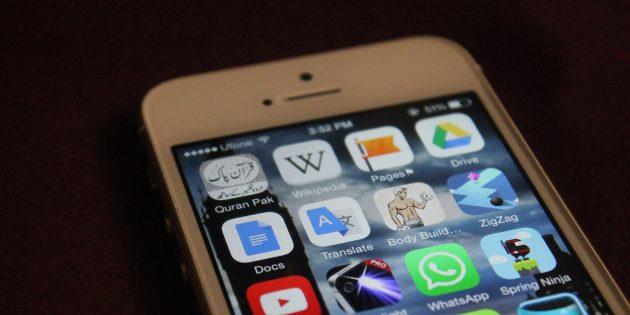 Apple выпустит новый iPhone SE в 2020 году