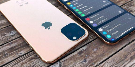 Опрос: чего вы ждёте от iPhone 11 больше всего?