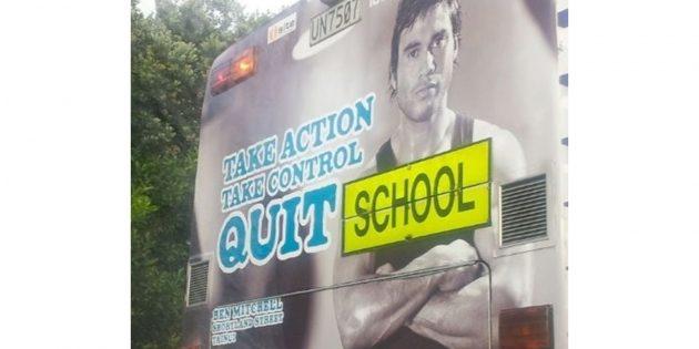 Надпись на школьном автобусе