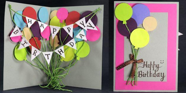 Как сделать открытки с шариками на день рождения своими руками