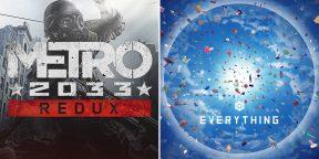 Epic Games раздаёт постапокалиптический шутер Metro 2033 Redux и «симулятор всего» Everything