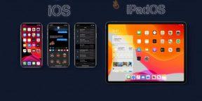 Apple назвала даты выхода iOS 13, iOS 13.1 и iPadOS, а также выпустила iOS13GM