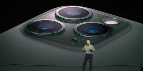 «Третья камера — это скорее баловство»: мнения о презентации Apple