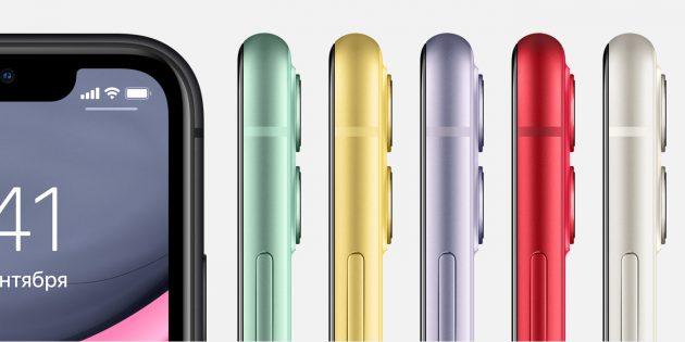 отличия iPhone 11: цвета корпуса