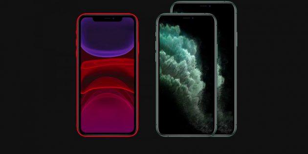 Обои с новых iPhone 11 и iPhone 11 Pro уже доступны для скачивания