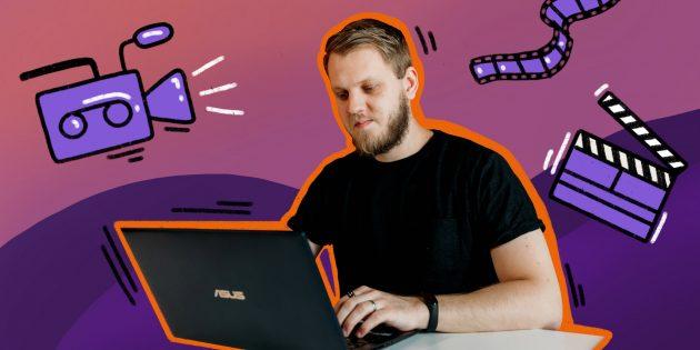 Как создать крутое видео с минимальным бюджетом