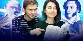 Как школа убивает интерес к литературе