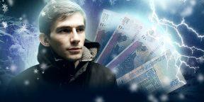 Как я жил неделю на 350 рублей