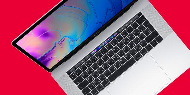 85 полезных функций Mac, которые вам точно пригодятся