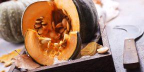 10 потрясающих способов приготовить тыкву в духовке