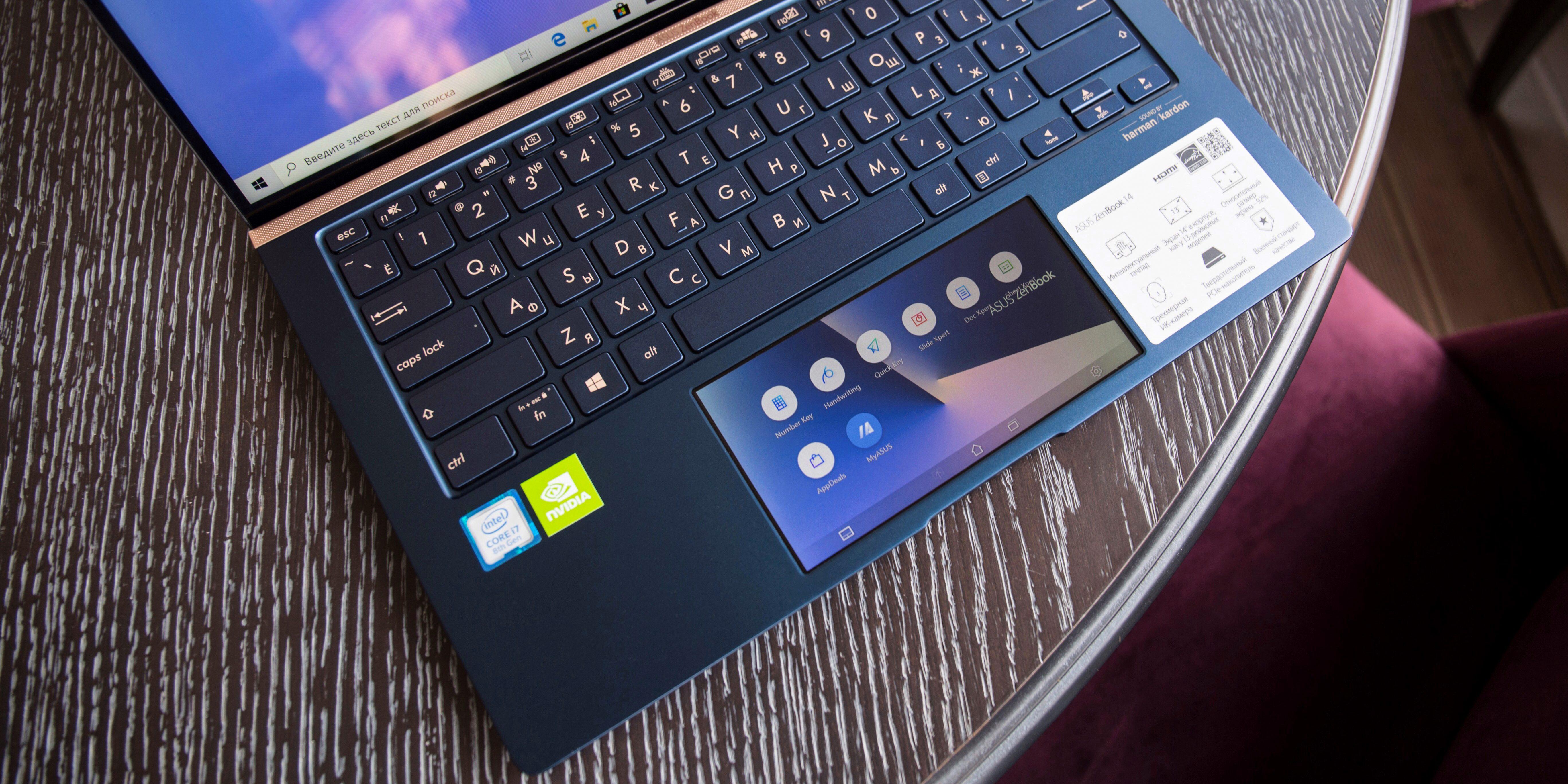 ASUS ZenBook 14UX434