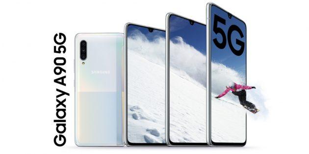 Samsung представила бюджетный флагман Galaxy A90 с поддержкой 5G