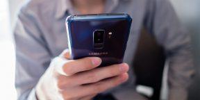 Хакеры научились взламывать Android-смартфоны через СМС с настройками оператора