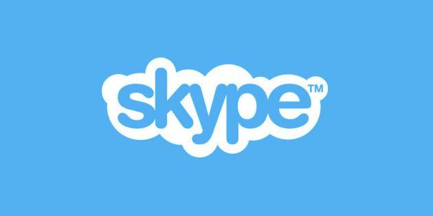 скрытый смысл в названии компаний: Skype
