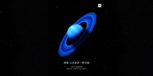 Дата выхода новых флагманов Xiaomi