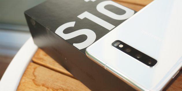 Какие смартфоны Samsung обновят до Android 10
