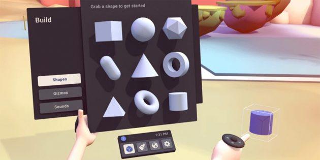 Создание предметов в онлайн-игре для VR-очков Facebook Horizon