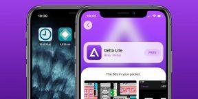 Появился альтернативный магазин iOS-приложений, для которого не нужен джейлбрейк