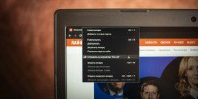 Как быстро переслать вкладку из десктопного Chrome на Android-смартфон