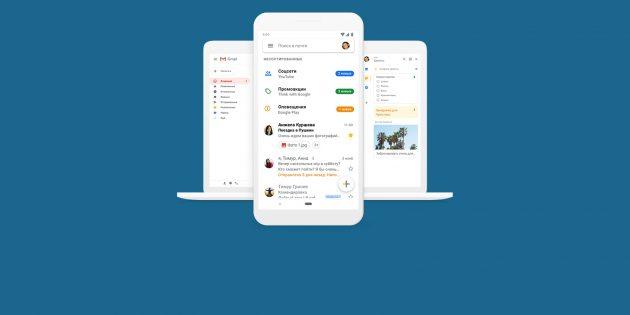 Как выйти из Gmail на устройстве, к которому у вас нет доступа