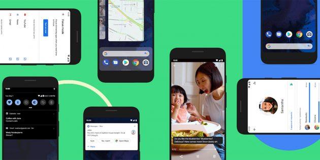 новости технологий: релиз Android 10