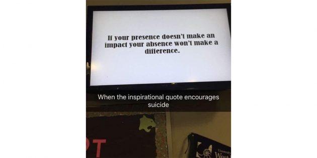 Вдохновляющая цитата на школьном телевизоре