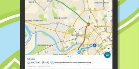 В «2ГИС» появилась карта всей России и поиск товаров в офлайн-магазинах