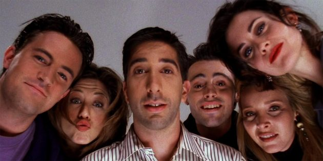 Сериалу «Друзья» — 25 лет. У Google есть несколько пасхалок по этому поводу