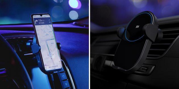 Беспроводная зарядка Xiaomi Wireless Car Charger