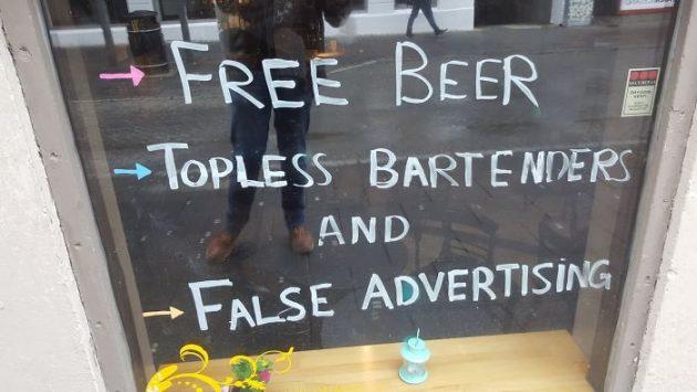лживая реклама бара