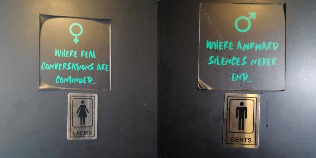 надписи на входе в туалет