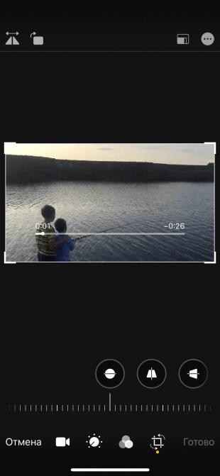 Как отредактировать видео в iPhone