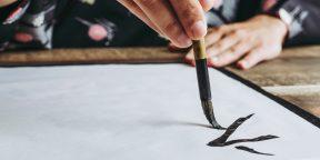 6 модных хобби для снятия стресса и поиска предназначения
