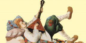 Подкаст Лайфхакера: 8 причин, почему ленивые достигают большего
