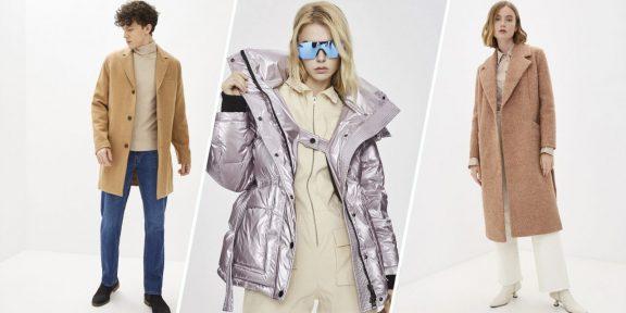 8 самых модных пальто и курток для женщин и мужчин