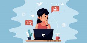 Нужны ли бизнесу социальные сети