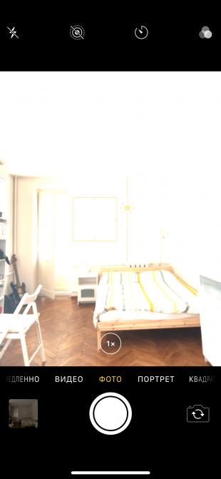 Скрытые функции iPhone: съёмка с ручной экспозицией