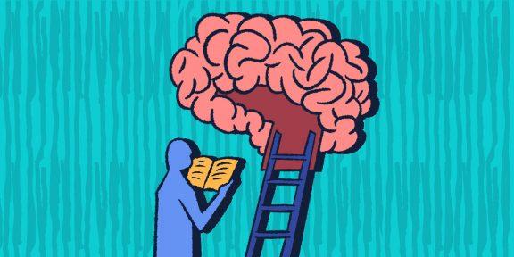 Что делать, чтобы лучше запоминать прочитанное