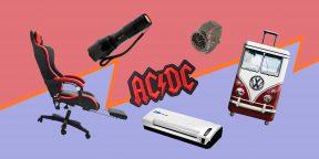 Находки AliExpress: тепловентилятор, плед-лаваш, чемодан-автобус