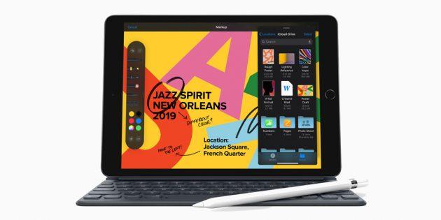 новый iPad 7