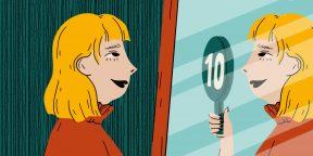 7 упражнений, которые помогут повысить самооценку