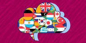 4 совета от полиглотов помогут выучить новый язык