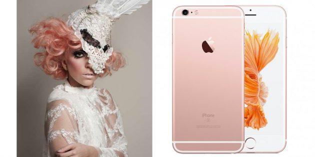 Леди Гага как iPhone 6
