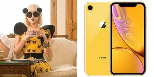 Леди Гага как iPhone XR