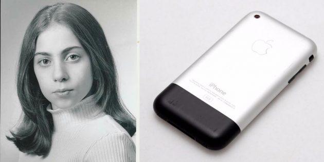 молодая Леди Гага как первый айфон